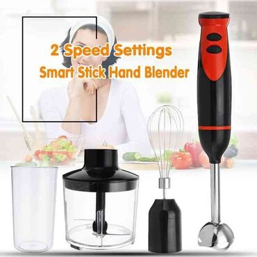 Качественный погружной блендер для Вашей кухни.Основные