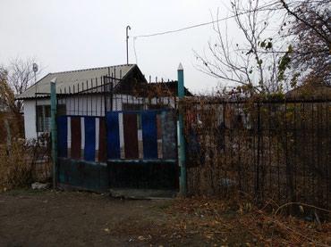 Продаю дачный дом из двух комнат, в Беловодское