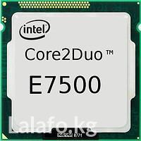 Процессор Intel Core 2 Duo E7500 - 2.93 GHz.Двух-ядерный процессор в Бишкек