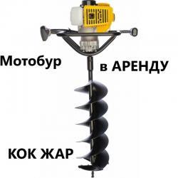 бур в Кыргызстан: Яма бур в АРЕНДУ. Работаем с 9:00 до 18:00