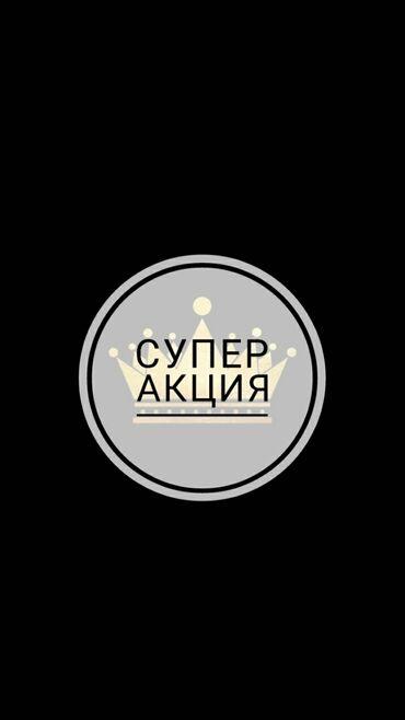 работа в чолпон ате 2020 официант в Кыргызстан: Консультант сетевого маркетинга. Другая компания. Неполный рабочий день
