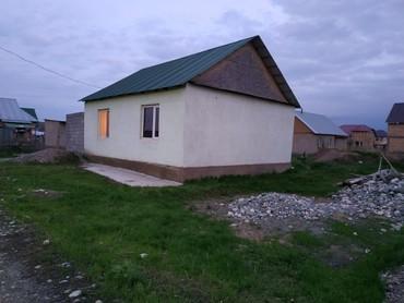 Продается дом в селе военно антоновка уч 5сот в Кок-Ой
