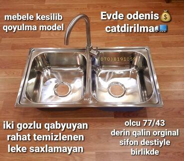 встраиваемая вытяжка для кухни в Азербайджан: Раковина | Для кухни | Нержавеющая сталь | Китай, Турция, Россия