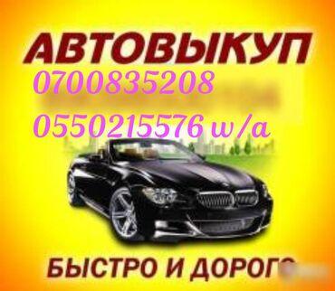 Audi - Модель: A5 - Кыргызстан: Audi A5 1.2 л. 2001