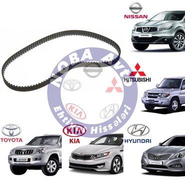 Nissan Mitsubishi Hyundai Kia və Toyota maşınlar Üçün #NobaAvto