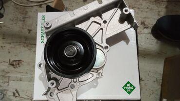 Бренд INA (Германия)Водяной насос (помпа) Применимость: AUDI A4/A6/A8