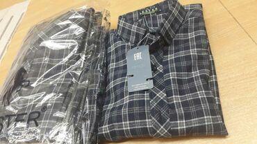 Мужская одежда - Нарын: Рубашка сатылат баасы 300 сом