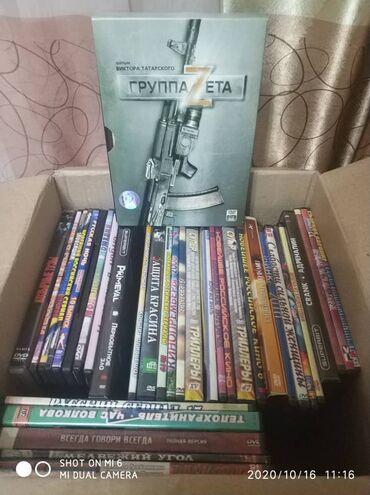 Продаю DVD диски с фильмами и мультиками есть лицензионные около 100 ш