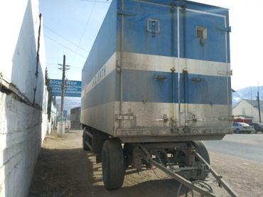 продажа рефрижераторов бу в Кыргызстан: Продаю прицеп когель отличное состояние. Шины в круг новые. Варианты