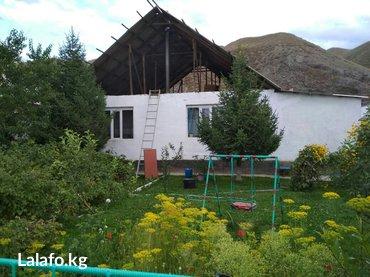 Продаю дом в Нарыне, 4 сотки, дом со всеми условиями, отопление твердо in Бишкек