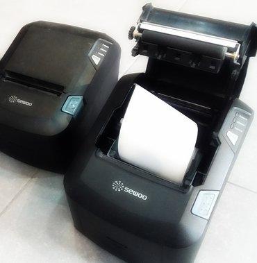 Bakı şəhərində Market ve restoranlar ucun cek printer sewoo t32eb modeli. Az islenmis