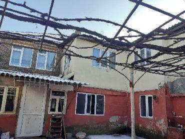 Недвижимость - Губа: Продам Дом 555555 кв. м, 7 комнат