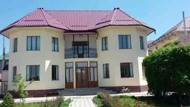 продам коптильню в Кыргызстан: Продам Дом 250 кв. м, 6 комнат