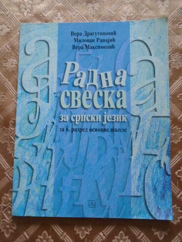 Srpski jezik za 6. razred, radna sveska, izdavač Zavod za udžbenike