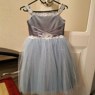 сиденье детское для купания на присосках в Кыргызстан: Продаю детское платье. Состояние идеальное. Одевали один раз. На