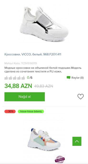 şpilka zamşa qadın ayaqqabıları - Azərbaycan: Evden hec yere cixmadan Online Kreditle Kisi, Usaq, Qadin