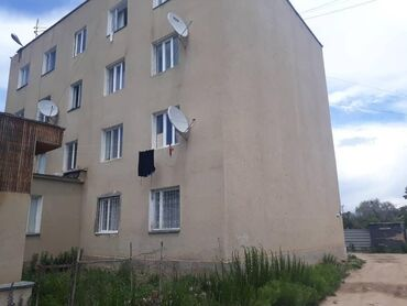 Недвижимость - Бает: Индивидуалка, 3 комнаты, 84 кв. м
