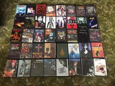 диски музыка в Кыргызстан: Продаю коллекцию музыкальных dvd170 дисковПродаю все диски оптом (по