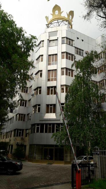 сена в Кыргызстан: Сдается квартира: 5 комнат, 300 кв. м, Бишкек