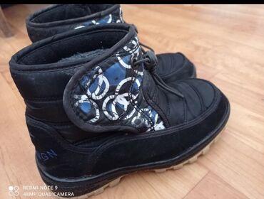Зимние ботинки в хорошем состоянии