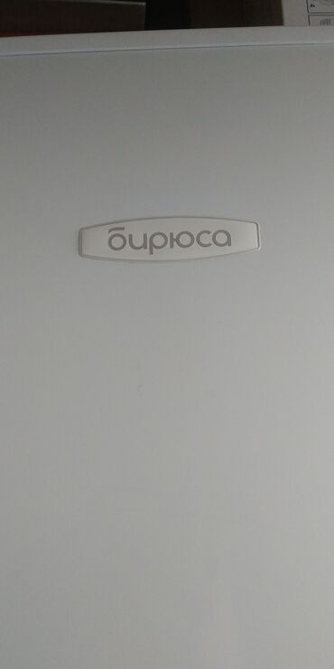 бу морозильная камера в Кыргызстан: Б/у Двухкамерный Белый холодильник Бирюса