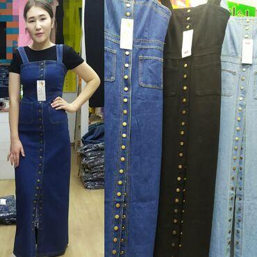 Платья в Токмак: Джинсы сарафан M L XL XXL XXXL Цена:1600 сом_руб