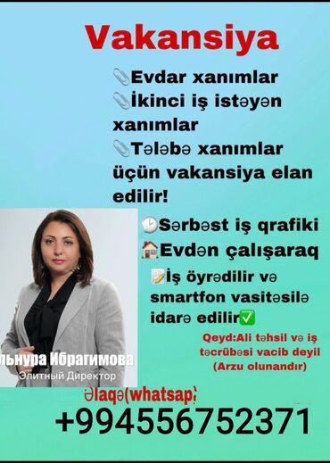 встроенная вытяжка 45 в Азербайджан: Консультант сетевого маркетинга. Faberlic. 30-45 лет. Сменный график. 8-ой километр р-н