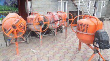 бетономешалка прокат в Кыргызстан: Аренда бетономешалка