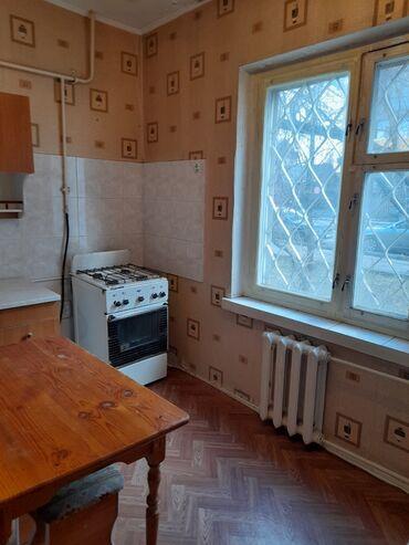 купить участок в александровке в Кыргызстан: Продается квартира: 1 комната, 33 кв. м