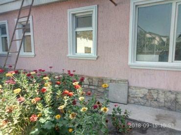 Продаю дом с условиями с ремонт окна в Бишкек