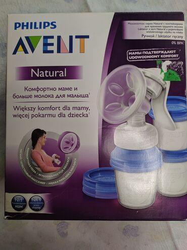 Продам молокоотсос фирма Avent, очень удобный в использовании