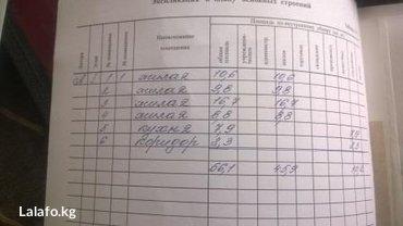 Продаю пол.дома, уч 3сот., газ, центр. канализация, саман, кирпич, 4 в Бишкек