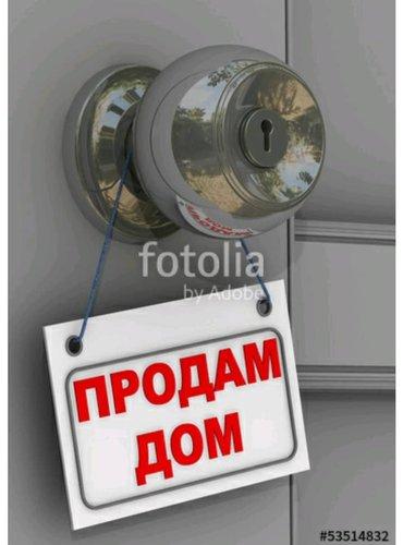 Срочно  Срочно Продаю дом (в центре, в Лебединовка