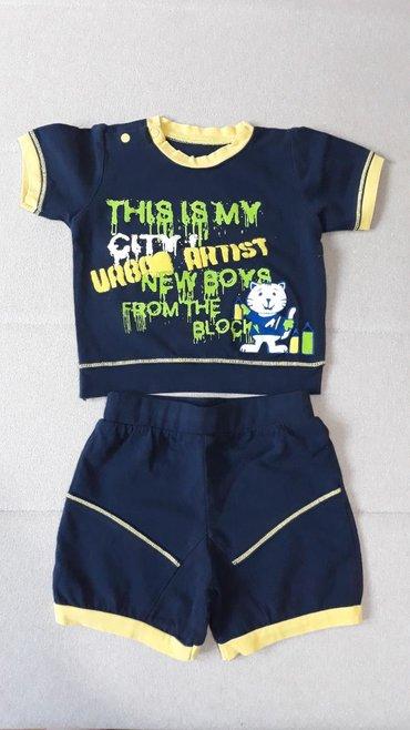 Ostala dečija odeća | Valjevo: Komplet za decaka, velicina jedinica
