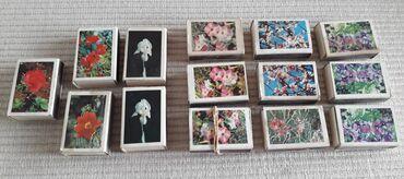 Τέχνη και Συλλογές - Ελλαδα: 14 σπιρτόκουτα Ελληνικά με λουλούδια ( άδεια )