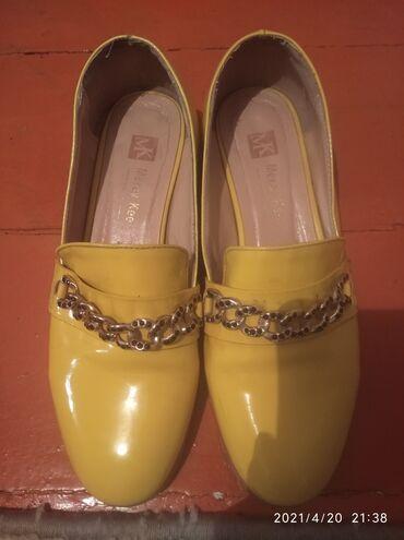 Личные вещи - Гавриловка: Продаю туфли фирмы Мери Кей . Одевала пару раз . Состояние отличное