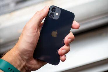 811 объявлений: IPhone 12   128 ГБ   Черный Б/У   Гарантия, Face ID
