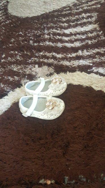 Продаю детскую обувь вся обувь фирмы Царевна и Совёнок цена договорная в Бишкек