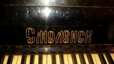 Bakı şəhərində Pianino xotordadi