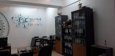 Срочно продаётся офис в центре Бишкека по приемлемой цене или под