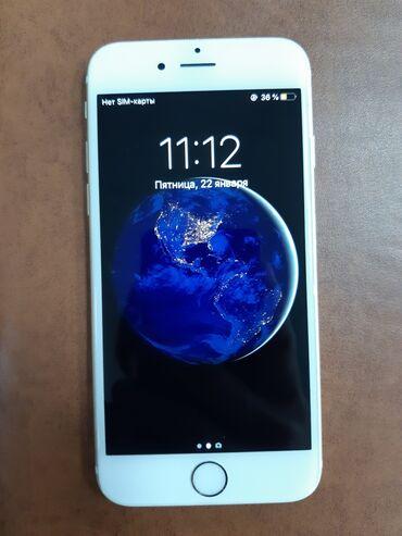 Б/У iPhone 6 16 ГБ Розовый