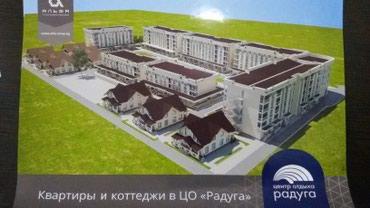 Продается 1 комнатная квартира с в Бишкек