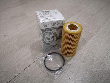 audi 80 1 9 td - Azərbaycan: Yağ filteri VW / AUDI
