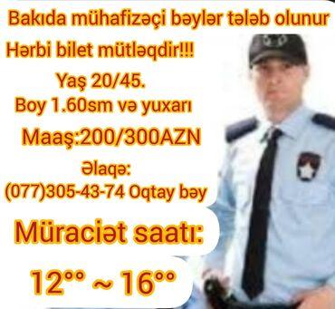terbiyeci teleb olunur - Azərbaycan: Mühafizəçilər Tələb Olunur. !