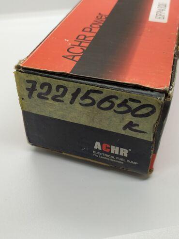 5780 объявлений   АВТОЗАПЧАСТИ: Продам топливный насос для Мерседес W463/W220/W202/W210 - выдает 4.0