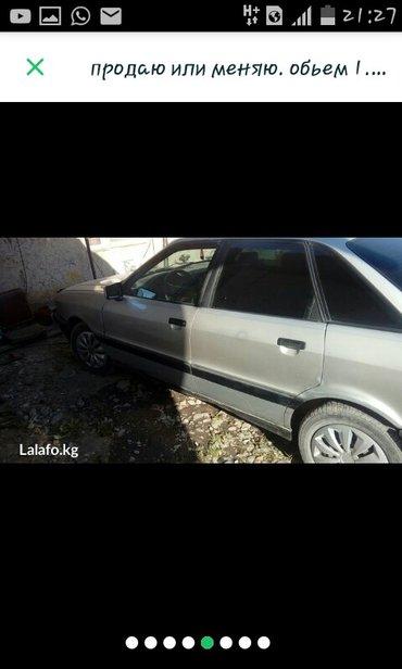 срочьно срочьно продаю ауди б3 об. 1. 8 машина в хорошем состоянии. в Кара-Балта