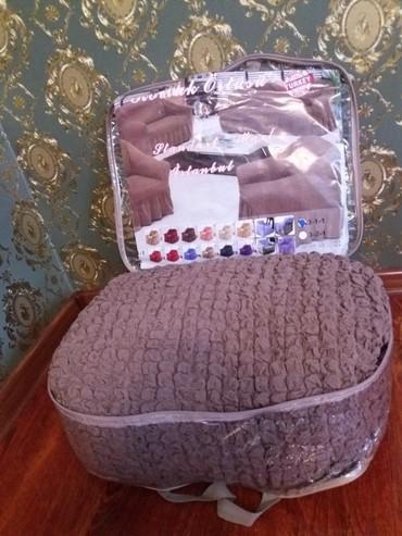 Чехлы на диван и кресло производство Турция  Размер стандарт  ЧЕХОЛ од
