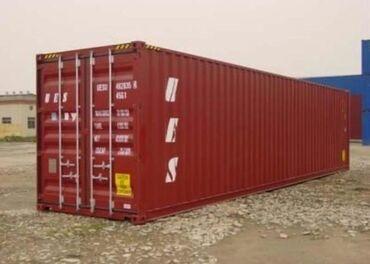 Контейнер морской 40 тонн