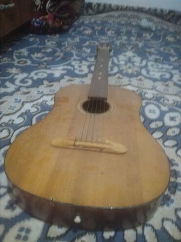 Гитара 1500с