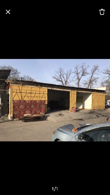 farforovyj servis в Кыргызстан: Требуется автомойщик/автомойщица. Московская/Бейшеналиева